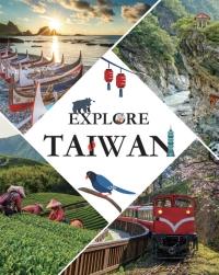 高中選修用書:Explore Taiwan,用英文探索台灣