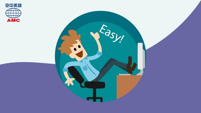 輕輕鬆鬆、簡簡單單的英文口語說法 easy-peasy