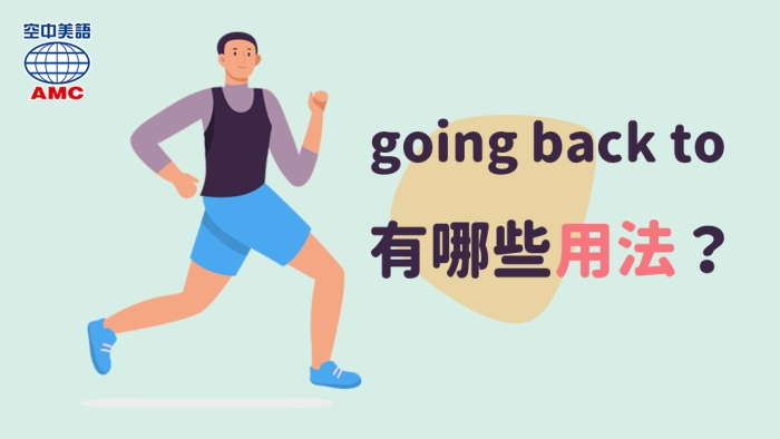 going back to Ving 重操舊業、重新開始